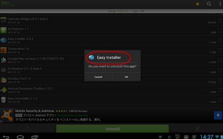 screenshot of easy uninstaller